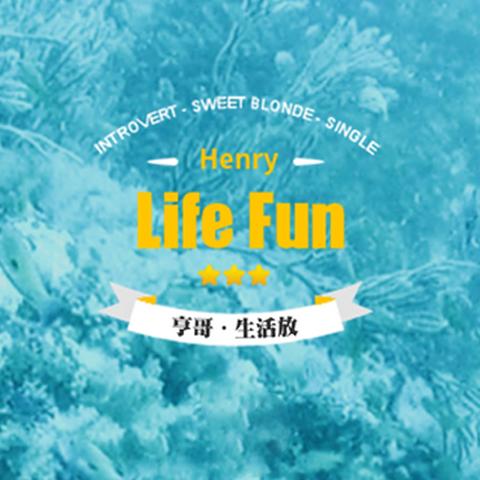 henry 480×480
