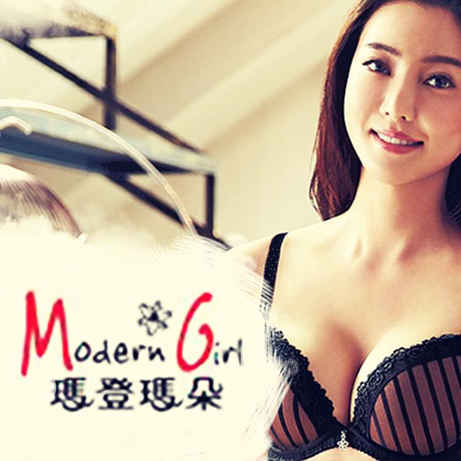 moderngirl