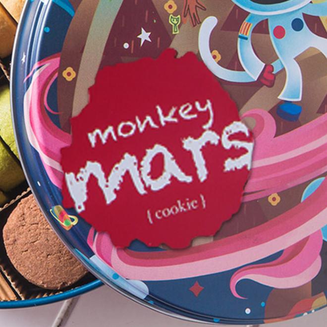 monkeymars