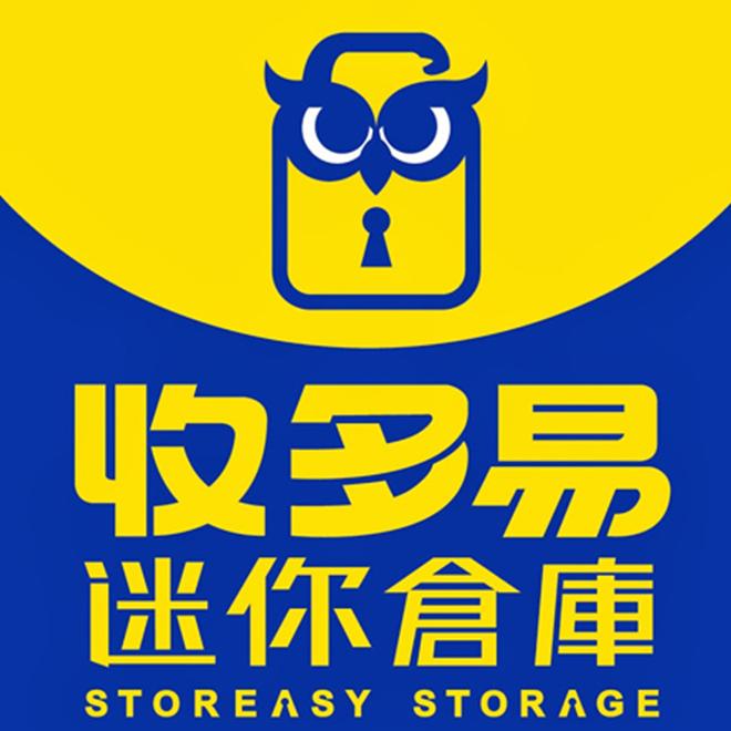 storeasy